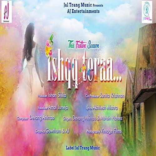Jal Trang Muzic, AJ Entertainments, Amol Juneja & Ishan Sikka feat. Devang Ahirrao & Mohsin Hafeez