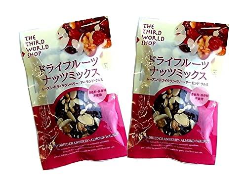 無添加 ドライフルーツ・ナッツミックス 90g×2袋 ★ネコポス★すべて海外の有機認証機関の認定を受けたドライフルーツ、ナッツを使った保存料、着色料不使用の製菓材料です。レーズンの甘み、クランベリーの酸味、アーモンドやクルミの香ばしさが贅沢な味わいです。