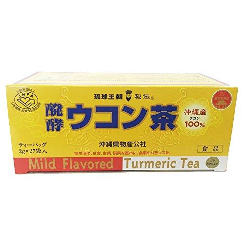 4位 沖縄県物産公社『醗酵ウコン茶』