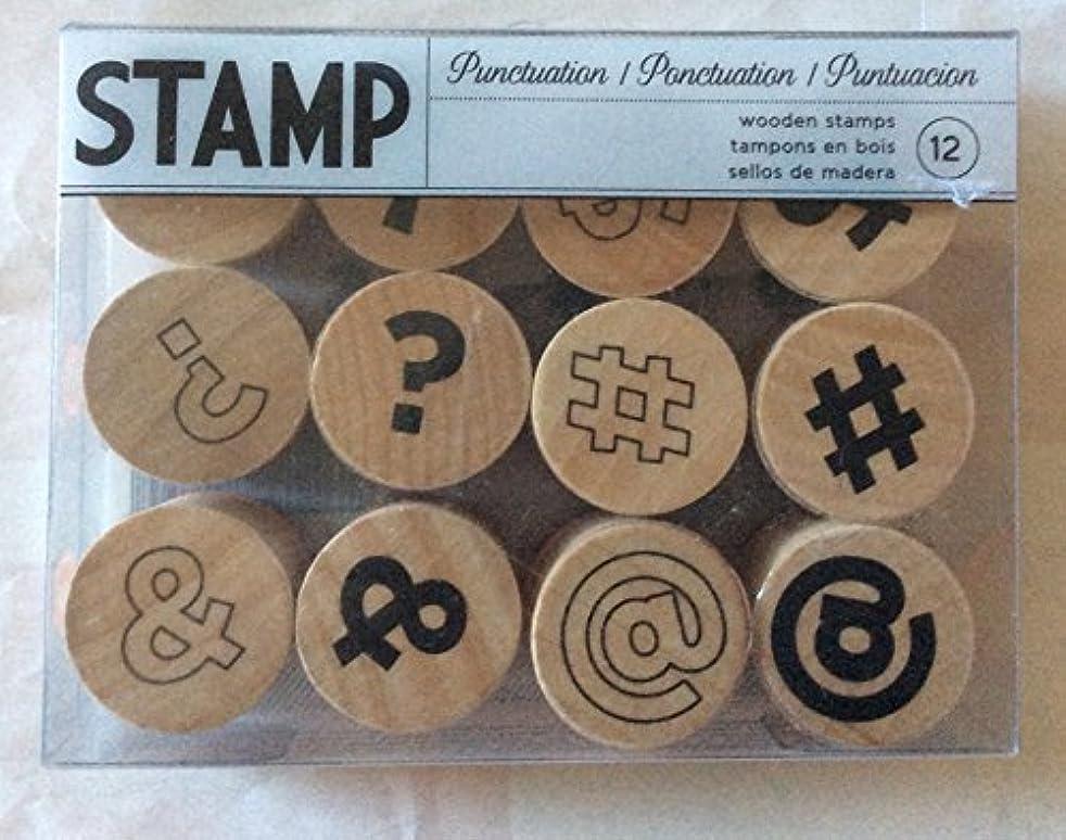 Round Mini Wood Stamp Set - Punctuation #375079