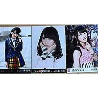 川本紗矢 生写真 セット 希望的リフレイン 第4回紅白歌合戦 ハイテンション AKB48 JKT48 グッズ