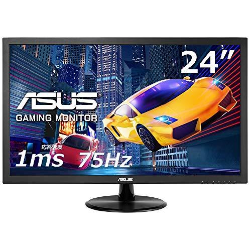 ASUS ゲーミングモニター 24インチ PS4 FPS向き 1ms 75Hz HDMI Adaptive-Sync フリッカーフリー