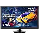 ASUS ゲーミングモニター 24インチ PS4 FPS向き 1ms 75Hz HDMI Adaptive-Sync フリッカーフリー VESAスピーカー付 3年保証VP248H
