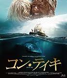 コン・ティキ[Blu-ray/ブルーレイ]