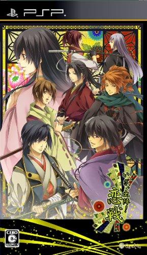 いざ、出陣! 恋戦(通常版) - PSP