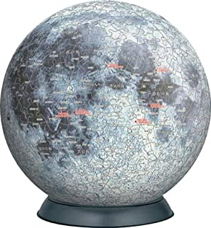 Yanoman the Moon 540 Piece Spherical 3D Jigsaw Puzzle with Display Stand