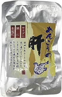 濃厚あん肝 あんこうの肝(ブロック) 250g