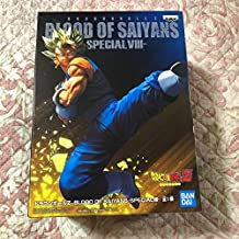 ドラゴンボールZ BLOOD OF SAIYANS-SPECIALⅧ-