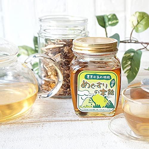 メグスリノキ飴 300g×2瓶 セット 目薬の木茶 めぐすり 常温 *