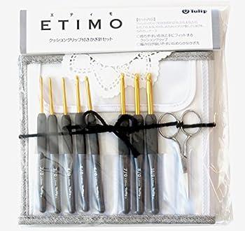Tulip Etimo Crochet Hook Set