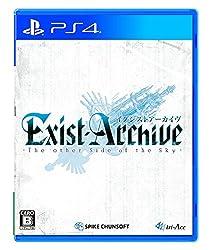 グランキングダム, イグジストアーカイヴ PS4・PSVita「イグジストアーカイヴ」「グランキングダム」 2作品が約1ヶ月の延期を発表