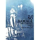 FILM NO DAMAGE [DVD]