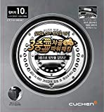 Cuchen Pressure Cooker CPJ-H100SRC Replacement Packing Sealing Gasket 10 Cups