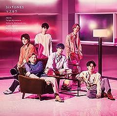 SixTONES「フィギュア」のCDジャケット