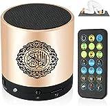 Anlising Ramadan Digital Quran Speaker 8GB FM Radio with Remote Control 18 Reciters and 15Translations Available Quality Qur'an Player Koran Speaker Arabic English French, Urdu etc Mp3