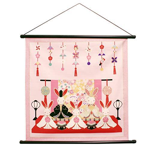 前田染工 ピンク 53×56cm お細工もの 風呂敷 タペストリー 「ひな人形」柄 115279