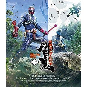 """仮面ライダー響鬼 Blu-ray BOX 1"""""""