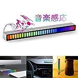 車LEDライト サウンドセンサー 高感度 スマートライト 雰囲気 カーアクセサリー LED RGB 調光調色 音楽連動 屋外 室内 USB給電 学園祭 パーティー おしゃれ 日本語説明書付き