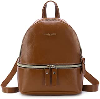 Fashion Cute Mini Oil Skin Backpack Fashion Small Daypacks Purse for Girls and Women (Color : Brown, Size : 18 * 22 * 8.5CM)
