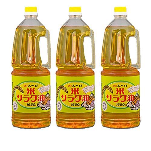 三和油脂 みづほ 国産 米サラダ油 1.65kg 3本セット