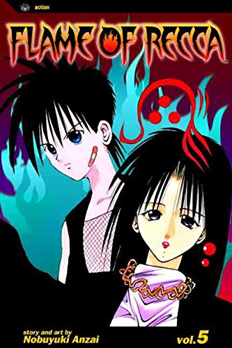 [Flame of Recca: v. 5] (By: Nobuyuki Anzai) [published: October, 2008]