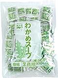 永谷園 業務用わかめスープ 100袋 230g