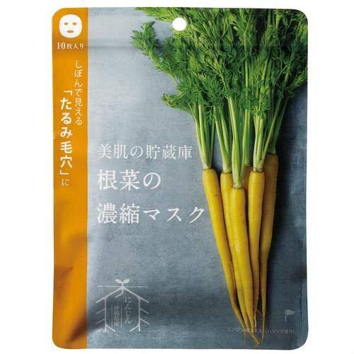 アイメーカーズ @cosme nippon (アットコスメニッポン) 美肌の貯蔵庫 根菜の濃縮マスク 島にんじん 10枚 フェイスマスク 5個セット
