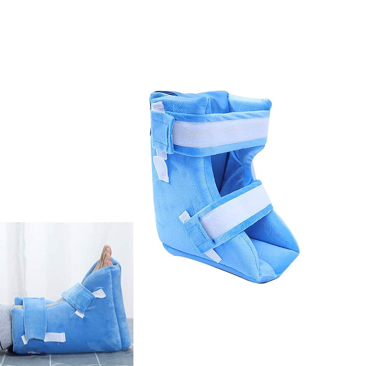 ヒールクッションプロテクター - 足枕パッド - ヒールと足首の保護ブーツガード - 足、肘、かかと - ベッド&褥瘡を保護します,2pcs