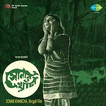 Sonar Khancha (Original Motion Picture Soundtrack)