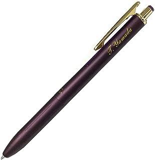 名入れ ボールペン ゼブラ サラサグランド0.5ノック式ジェルボールペン ボルドーパープル ZEBRA