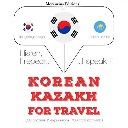 Korean – Kazakh. For travel cover art