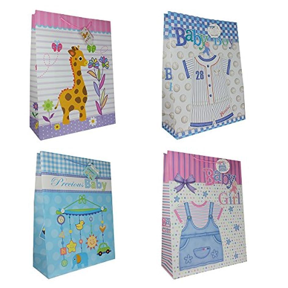 Baby Bag Gift Bags, Matt , 12 Piece Pack, Jumbo