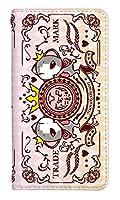 [Mi 10 Lite 5G XIG01] ベルトなし スマホケース 手帳型 ケース ミー テン ライト ファイブジー 8307-A. Nunuko Biyori かわいい 可愛い 人気 柄 ケータイケース ヌヌコ 谷口亮