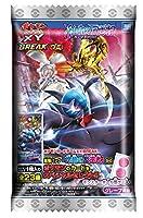 ポケモンカードゲームXY BREAKグミ冷酷の反逆者 20個入 食玩・キャンディー (ポケモン)