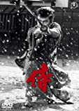 侍[DVD]