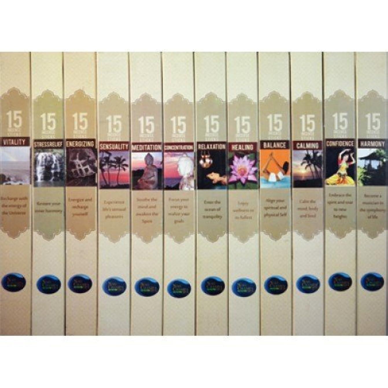 意味ジャズエラーアロマセラピーFragrances Incense sampler- 12?Fragrances、15?Sticksボックス?–?リラクゼーション、瞑想、Sensuality & More。