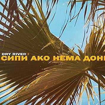 DRY RIVER- SIPI AKO NEMA DONESI (feat. GRI, BROS & TomPalm)