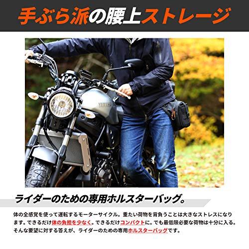DOPPELGANGER(ドッペルギャンガー)ライダーズホルスターバッグ2【バイク用ボディバッグ】容量1.5Lタクティカルベルト・カラビナ付属DBT568-BKブラック23×23×11