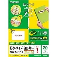 maxell インクジェットプリンタ対応 宛名・表示 ラベル A4 フリーカット20枚入り J88691V-20A