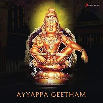 Ayyappa Geetham