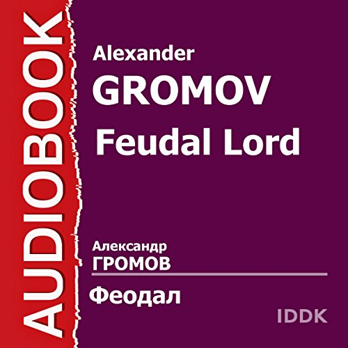 Feudal Lord audiobook cover art
