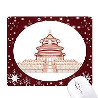 天は赤い中国の愛国心寺 オフィス用雪ゴムマウスパッド