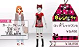 Girls Mode 4 スター☆スタイリスト - 3DS_02