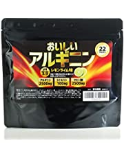 太陽堂製薬 おいしいアルギニン アルギニン2,500mg×22回分