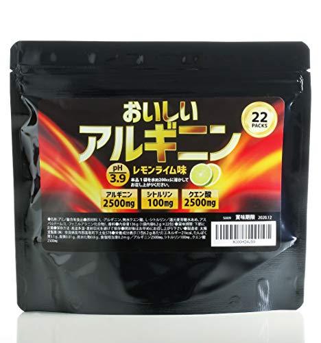 太陽堂製薬おいしいアルギニンアルギニン2,500mg×22回分