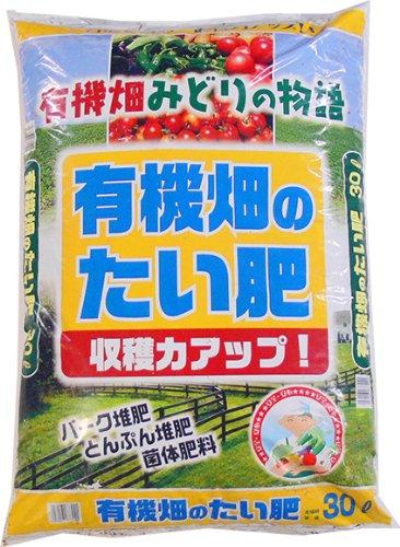 あかぎ園芸 有機畑の堆肥 30L