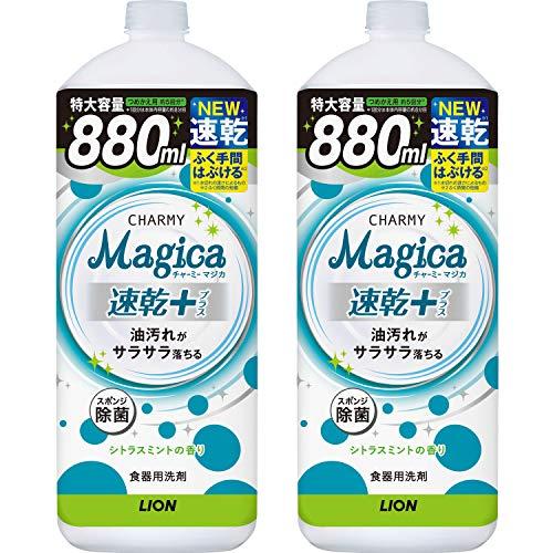 【まとめ買い 大容量】 チャーミーマジカ 食器用洗剤 速乾プラス シトラスミントの香り 詰め替え 大型 880ml×2個