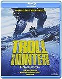 トロール・ハンター [Blu-ray]