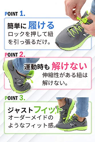 [FiftyStorms]結ばない靴紐伸びる靴紐ゴムほどけない靴ひも伸縮性子供くつひもキッズシューレースウォーキング120cm1足分(2本)【イエロー】