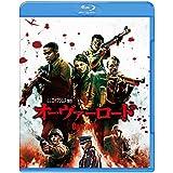 オーヴァーロード Blu-ray & DVD (2枚組)